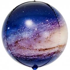 Шар Сфера 3D, Млечный путь в космосе (в упаковке)