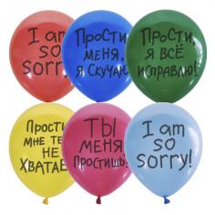 Шар Прости, Ассорти Пастель+Декоратор (шелк) 2 ст