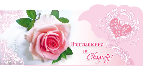 Приглашение свадебное, Розовая роза (8х19 см.)