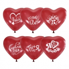 Сердце Декоратор Красное, с рисунком