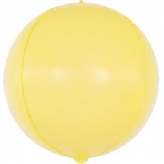 Шар Сфера 3D, Макарунс, Желтый (в упаковке)