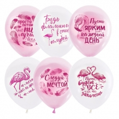 Шар Фламинго Пожелания, PINK&WHITE Пастель 2 ст