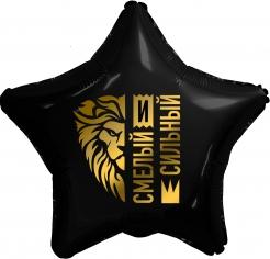 Шар Звезда, Золотой лев, Смелый и Сильный, Черный (в упаковке)