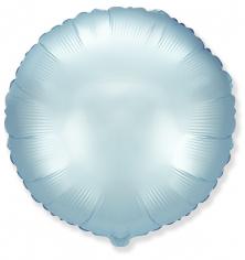 Шар Круг, Голубой, Сатин / Blue Satin (в упаковке)