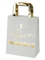 Крафт-пакет подарочный с золотыми ручками